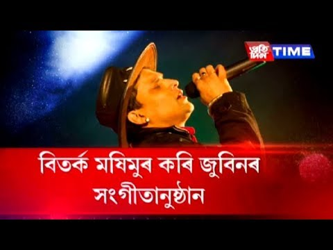 Zubeen Garg, amid all controversies, mesmerizes Lumding with his songs
