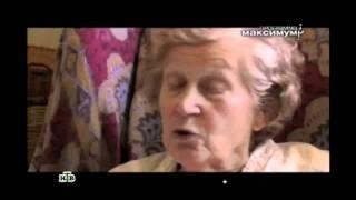 �������� ���� Исповедь дочери Сталина - интервью ������