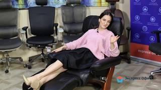 Обзор шикарного релаксационного кресла Relax Piabora из экологически чистых материалов