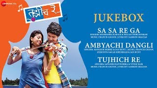Tujhich Re Full Movie Audio Jukebox Priyanka Yadav & Akshay Kambli