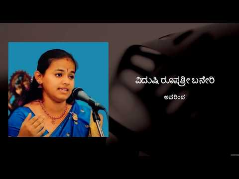 Naadamaya | Jeevana Chaitra | Dr. Rajkumar | Upendra Kumar | Lyrical Video