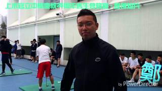 Publication Date: 2016-03-20 | Video Title: 上水官立中學慶祝25周年舊生會晚宴 - 宣傳短片