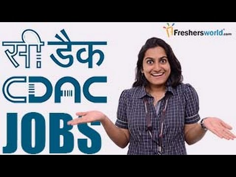 CDAC- Recruitment Notification 2018– Jobs through CDAC Entrance Test, Exam dates & results