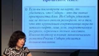 Подготовка к ЕГЭ онлайн по русскому языку