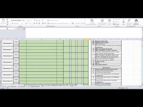 Видео Инструкция по заполнению декларации