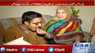 42 Live:  City42 Exclusive talks with Usman Ali 2nd position holder of Lahore BISE