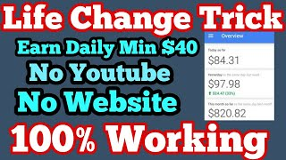Earn daily $40 | new method to earn money online | get money online | free money online |  Adsense
