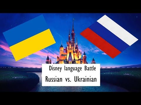 Disney Language battle: Russian vs  Ukrainian
