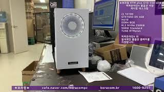 피파온라인4 사양 게이밍 데스크탑 컴퓨터 - 게임용조립컴퓨터가 아닌 제작되는 컴퓨터입니다.