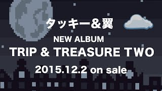 http://avex.jp/tackeytsubasa/