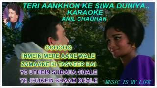 TERI AANKHON KE SIWA WITH LATA VOICE-FOR MALE FULL KARAOKE & SCROLLING LYRICS