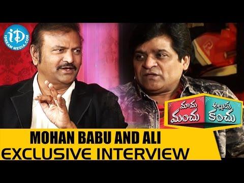 Mohan Babu and Ali Exclusive Interview - Mama Manchu Alludu Kanchu Movie