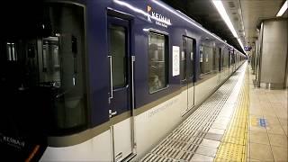 【京阪】京都芸術花火2018 臨時列車まとめ
