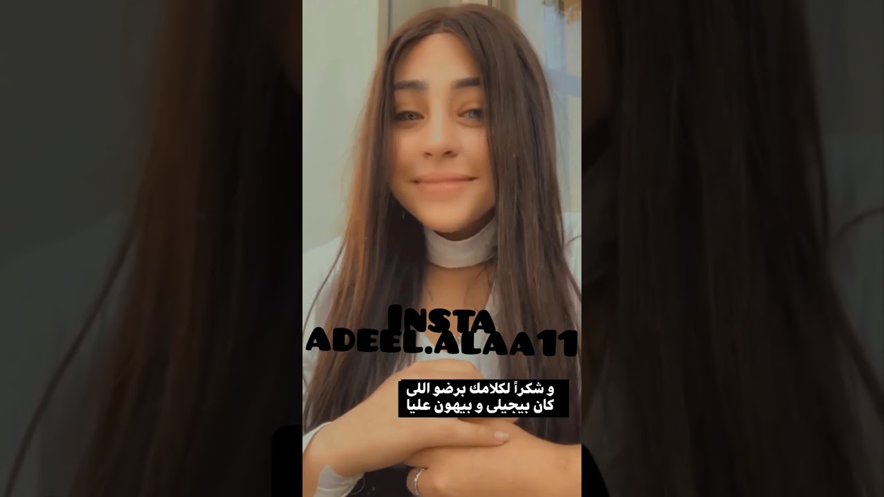 شوفه ريناد عماد بقول علي عادل علاء بتعمل اي ؟😲😲 - YouTube