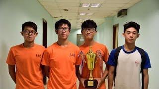 2016-2017年度校際游泳比賽-中華傳道會李賢堯紀念中學
