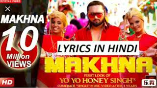 MAKHNA LYRICS MP3 Song : YO YO HONEY SINGH | Nehha Kakkar