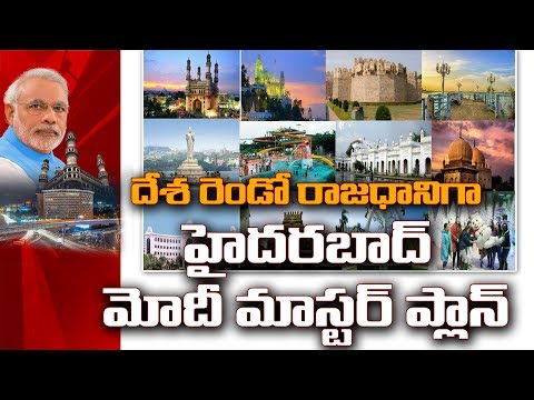 Will Hyderabad Going To Be The Second  Capital Of India | Mo