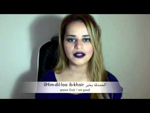 Speak Gulf Arabic: Greetings 1