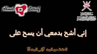 قصيدة في الحنين إلى عمان