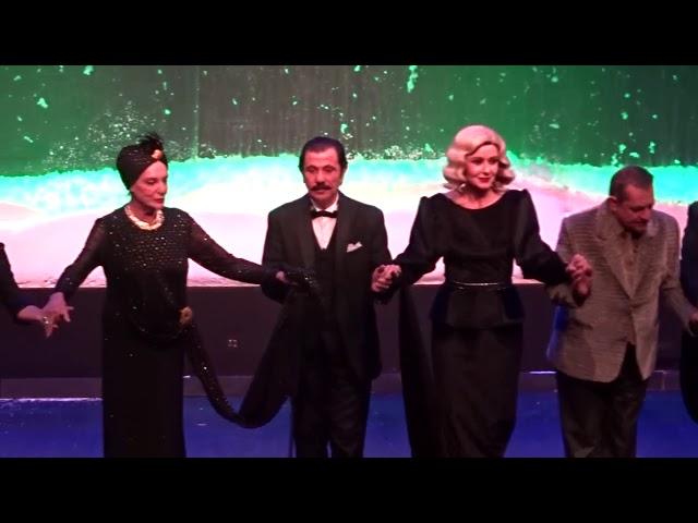 Έγκλημα στο Orient Express - Χειροκρότημα - Θέατρο Αριστοτέλειον StellasView.gr
