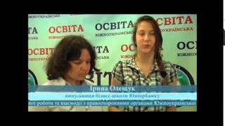 BSH Yuzhnoukrainsk