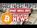 Coinbase: Brian Armstrong discusses Bitcoin, BTC Price ...