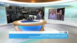 حسن أبو هنية: داعش  يحاول إيجاد موطئ قدم له في الإراضي الفلسطينية