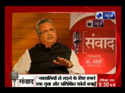 Samvaad: Chhattisgarh CM Raman Singh speaks exclusively to India News
