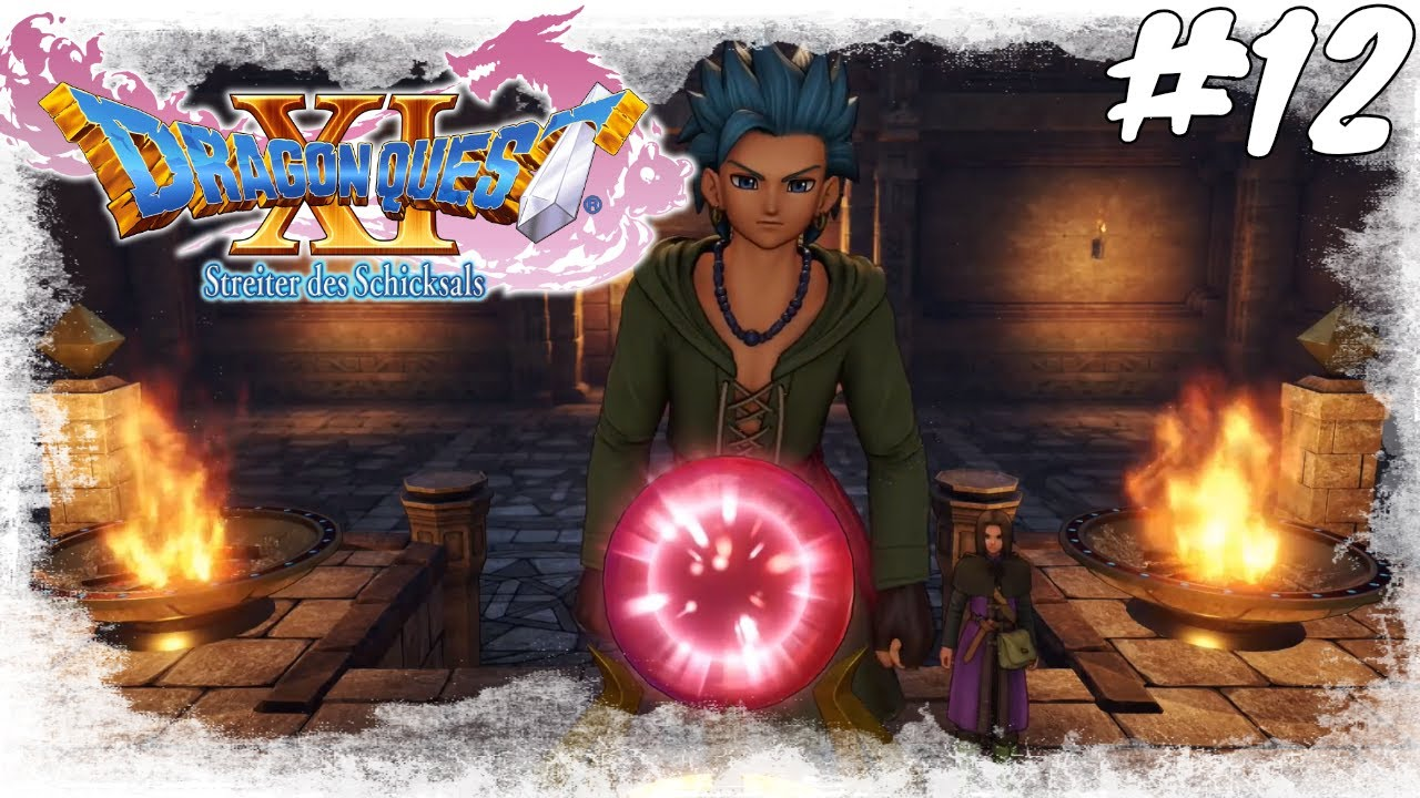 Dragon Quest 11 Rote TГјren