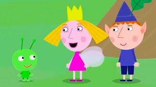 Маленькое королевство Бена и Холли | Упавшая звезда | Мультики смотреть онлайн в хорошем качестве бесплатно - VIDEOOO