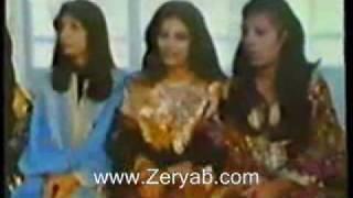 Alia Hussain - عالية حسين