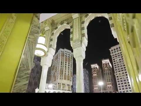 برنامج في رحاب الحرمين - حلقة 9-  أبواب المسجد الحرام