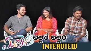 Telugutimes.net Angel Movie Team Interview