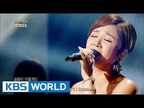 Lim Jeonghee - I Cry As I Regret   임정희 - 울면서 후회하네  [Immortal Songs 2/2016.08.13]