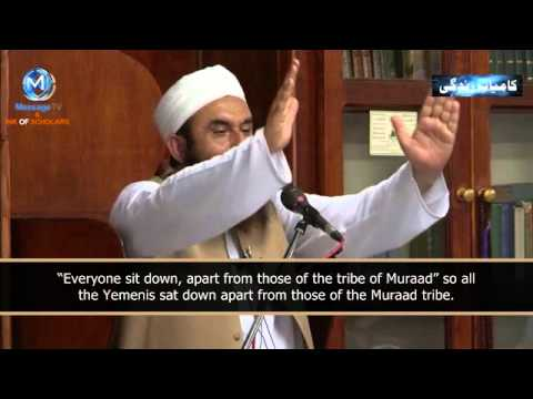 Hazrat Umar and Hazrat Ali (R.A) Asked Him for Dua