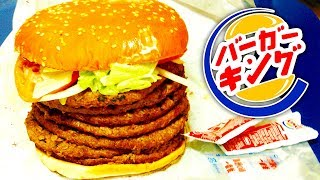 10 International Fast Food Items America Is Desperate To Try