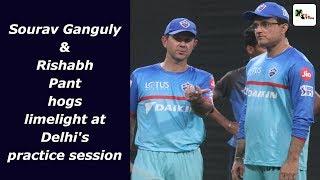 Watch: Sourav Ganguly & Rishabh Pant hogs limelight at Eden Gardens ahead of KKR match | IPL 2019