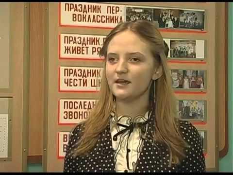 Гимназия №1 Курчатов Звягинцева Дарья и Кравченко Дмитрий