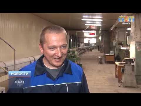 ТНТ-Поиск: Стекольный завод перезапустил производство