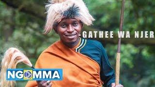 Gathee wa Njeri - Mwene Nyaga Twakuhoya,sms 'SKIZA 7611209' to 811 (mugithi version).Official video.