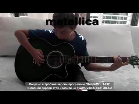 Metallica Acoustic Medley - 6 songs in one take