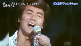 筒美京平コレクション 5 thumbnail