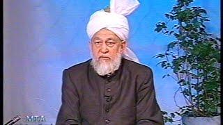 Urdu Tarjamatul Quran Class #248 Ha Mim Al-Sajdah 38-51