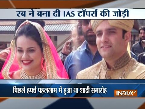 Vice President, LS Speaker bless IAS toppers Tina Dabi-Athar Amir Khan on their wedding reception