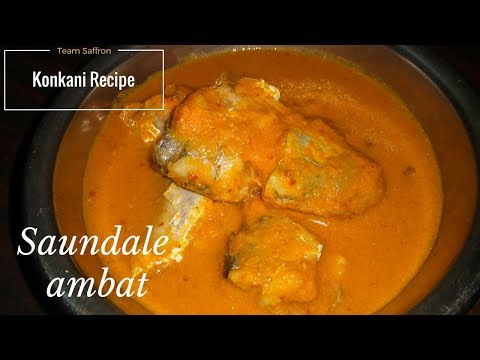 Saundale Ambat | Fish Curry | Konkani Recipe