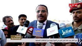 وزير النقل يزور منفذ شحن البري في المهرة ويوجه بحل الإشكالات الجمركية