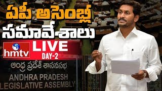 AP Assembly Live | AP Three Capitals Bill Passed Live | Day - 2 |  hmtv