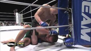 HDNet Fights Video Vault  Shinya Aoki vs  Rich Clementi at DREAM  Fight for Japan   MMAjunkie com