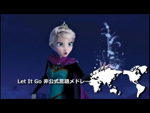 let it go unofficial multilanguage in japanese   youtube