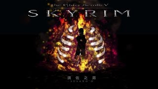 Skyrim S3E3: Naruto Mod - Learning Edo Tensei?!